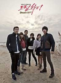 Dream High - Sinopsis Lagu OST Dream High Korean